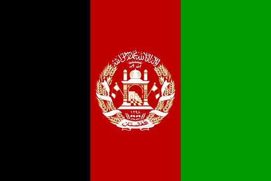 Schengen visa for Afghan Citizens