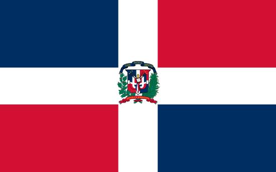 Schengen Visa for Dominican Citizens