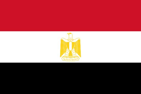 Schengen Visa for Egyptian Citizens