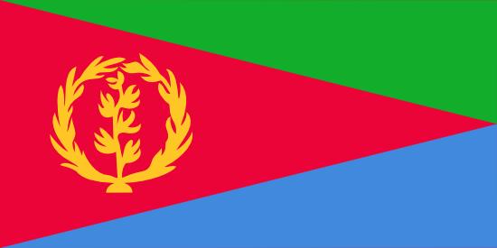 Schengen Visa for Eritrean Citizens
