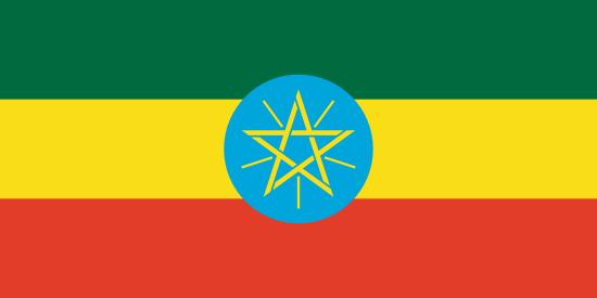 Schengen Visa for Ethiopian Citizens