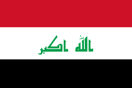 Schengen visa for Iraqi Citizens