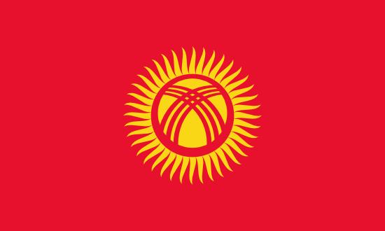 Schengen Visa for Kyrgyzstani Citizens