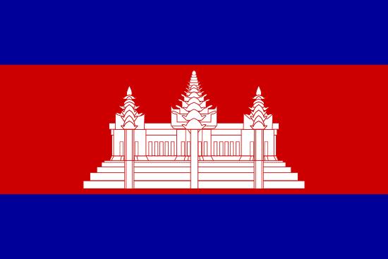 Schengen Visa for Cambodian Citizens