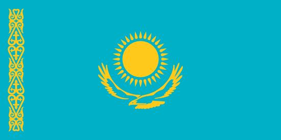Schengen visa for Kazakhstani Citizens