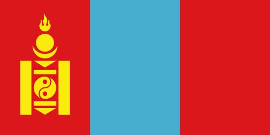 Schengen Visa for Mongolian Citizens