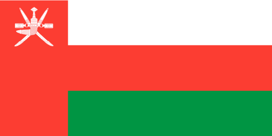 Schengen Visa for Omani Citizens