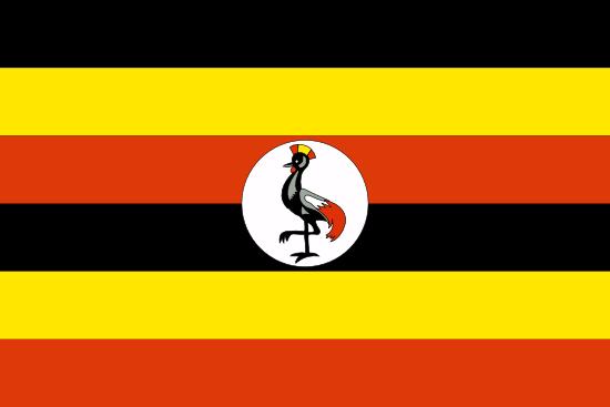Schengen Visa for Ugandan Citizens